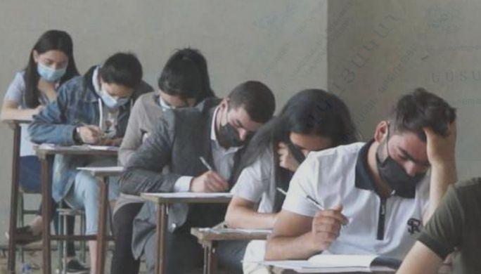 Հայտնի են 2021 թվականի 3-րդ քննաշրջանի դրսեկության ձևով (էքստեռն) ավարտական քննությունների օրերը