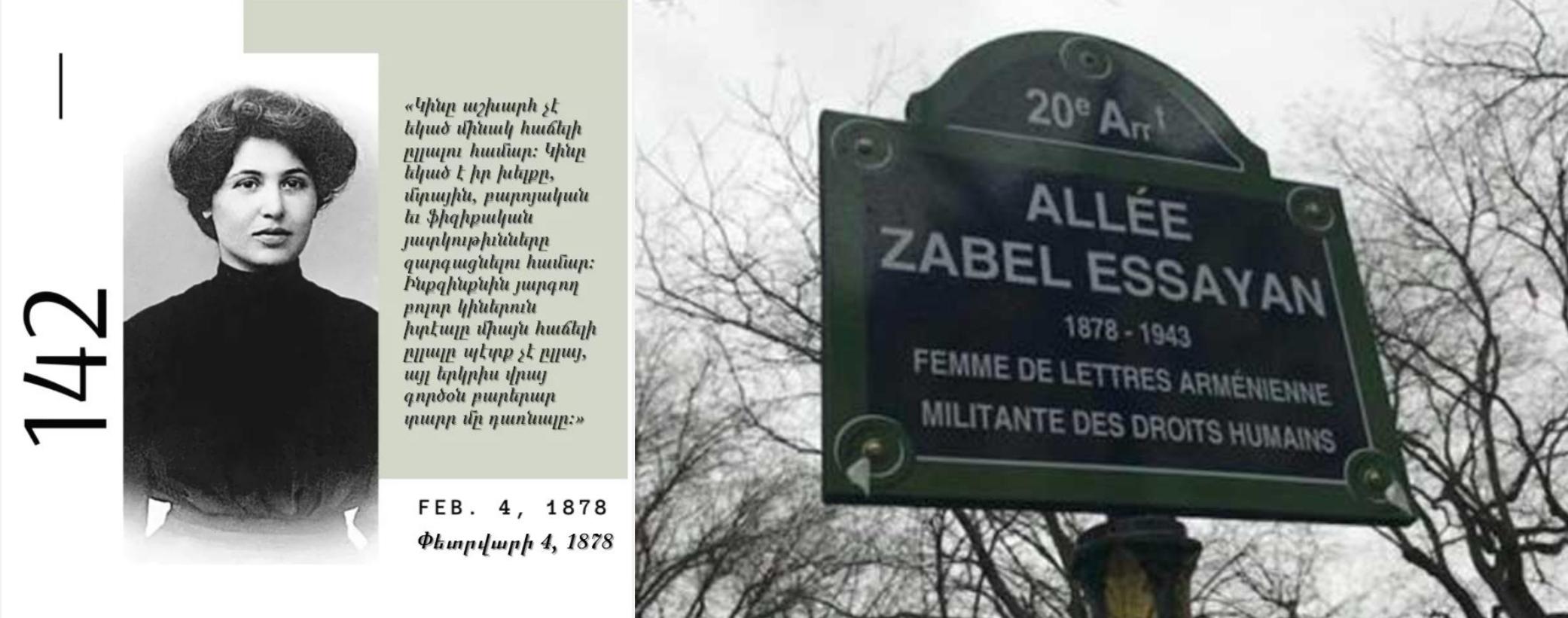 UN COURS DÉDIÉ À ZABEL ESSAYAN (in French)