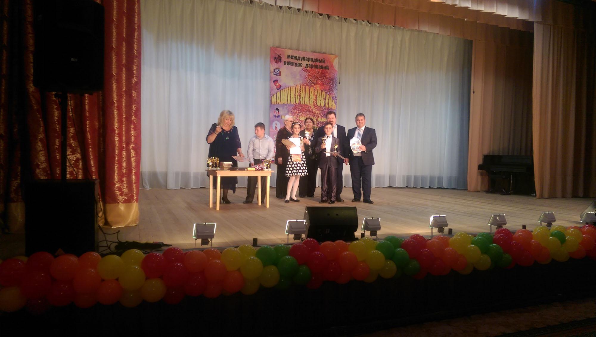 «Ընտանիք» կենտրոնի սաների հաղթանակը ՌԴ Պյատիգորսկ քաղաքում կայացած միջազգային մրցույթում