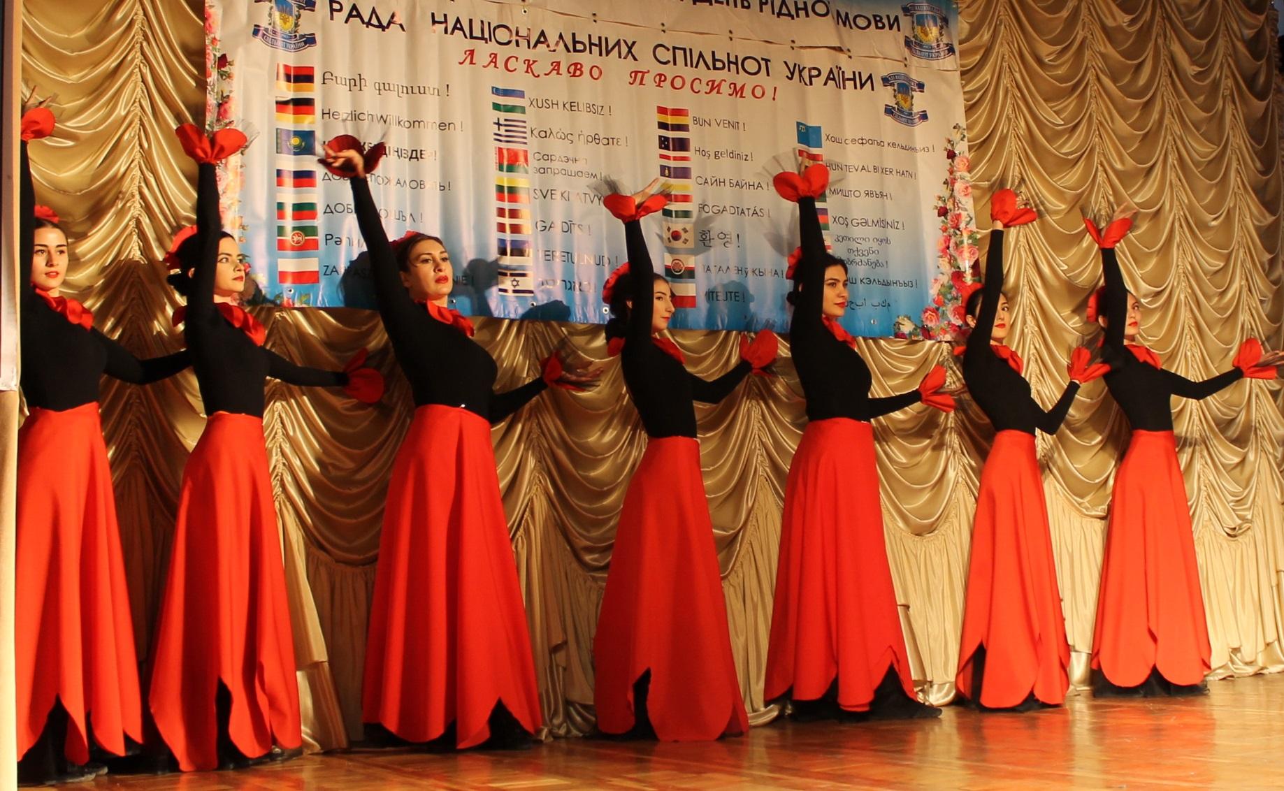 День родного языка отметили в Киеве
